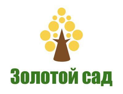 Золотой-сад-2021